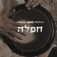 Logo de la radio 100FM - Hafla