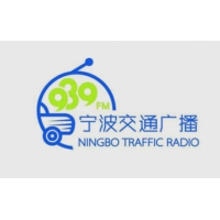 Logo of radio station 宁波交通广播 FM93.9 - Ningbo Traffic Radio