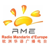 Logo de la radio 欧洲华语广播电台 - Radio Mandarin d'Europe