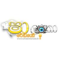 Logo of radio station Sha Lanka Radio