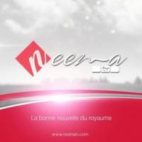 Logo of radio station Neema Radio