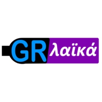 Logo of radio station Radio 1 λαϊκό