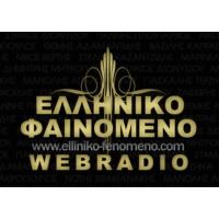 Logo of radio station Elliniko Fenomeno Web Radio