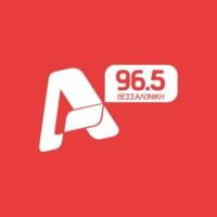 Logo of radio station Alpha 96.5