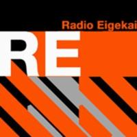 Logo de la radio ラジオエーゲ海 インディーズ 東京 - Radio Eigekai Indies TYO