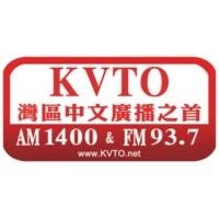 Logo of radio station KVTO AM 1400