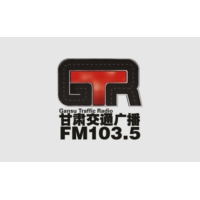 Logo of radio station 甘肃交通广播 FM103.5