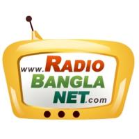 Logo de la radio Radio Bangla Net