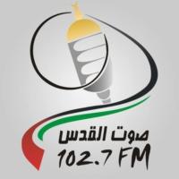 Logo de la radio إذاعة صوت القدس - FM 102.7