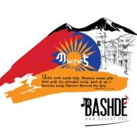Logo de la radio Bashde