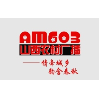 Logo of radio station 山西农村广播 AM603