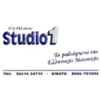 Logo of radio station Studio 1 87,6