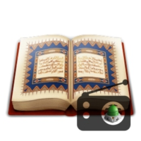 Logo de la radio ۞ إذاعة القرآن ۞