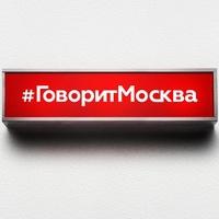 Logo de la radio Govorit Moskva