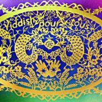 Logo of radio station Radio Yiddish Pour Tous