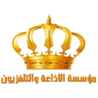 Logo de la radio الاذاعة الاردنية