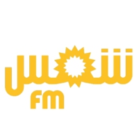 Logo of radio station Shems FM