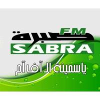 Logo of radio station Sabra FM