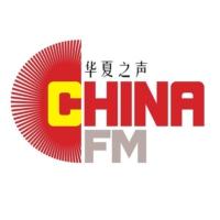 Logo of radio station China Fm