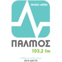 Logo de la radio Palmós FM 103.2 - Παλμός FM 103.2