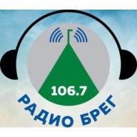 Logo de la radio Радио Брег 106,7