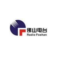 Logo de la radio Radio Foshan - 佛山电台高明台 - 883新闻