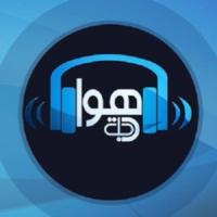Logo of radio station hawadijlah