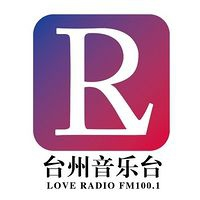 Logo de la radio 台州音乐广播 FM100.1