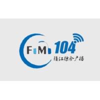 Logo of radio station 镇江综合广播 FM104