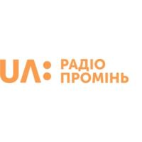 Logo de la radio UA: Радіо Промінь