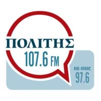 Logo of radio station ΠΟΛΙΤΗΣ 107.6