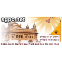 Logo of radio station SGPC Radio