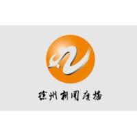 Logo of radio station 徐州新闻广播 FM93