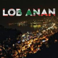 Logo de la radio Lob Anan - Web Radio