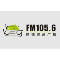Logo of radio station 常德综合广播 FM105.6