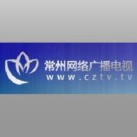 Logo de la radio 常州音乐广播经典927 - Changzhou Radio Classic 927