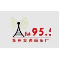 Logo of radio station 抚州交通音乐广播 FM95.5