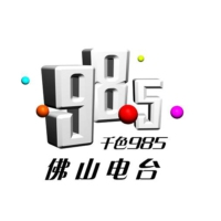 Logo of radio station 佛山电台千色985
