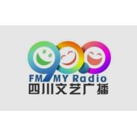 Logo of radio station 四川文艺广播 FM90.0