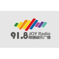 Logo de la radio 南通音乐广播 FM91.8