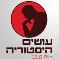 Logo of radio station 100FM - History