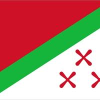 Logo of radio station Katanga yetu