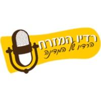 Logo de la radio Radiohamizrah