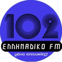 Logo de la radio Ellinadiko FM