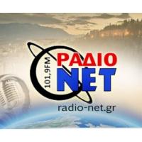 Logo of radio station Radio NET 101.9