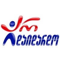 Logo de la radio არ დაიდარდო FM 96.7