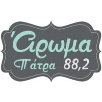 Logo of radio station Ároma FM 88.2 - Άρωμα FM 88.2