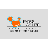 Logo of radio station 合肥故事广播 FM98.8