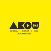 Logo of radio station AKOY 99.6 FM