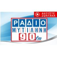 Logo de la radio Rádio Mytilíni 90 - Ράδιο Μυτιλήνη 90